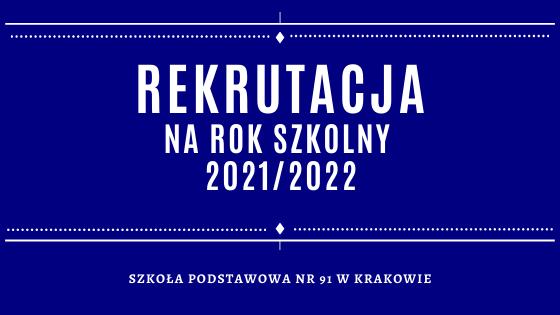 Plakat - rekrutacja